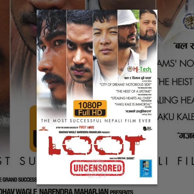 loot nepali movie director