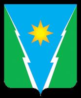 Герб города Зея Амурской области