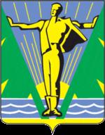 gerb-komsomolsk-na-amure