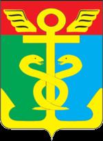 Герб Находкинского района