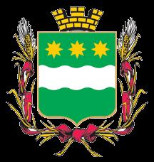 Герб Благовещенска Амурской области