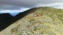 Вертолет на сопке