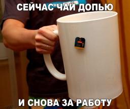 chai-dopyu