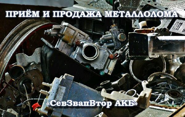 https://priem-metalla-spb.ru/