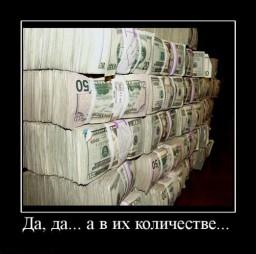 Счастье не в деньгах...