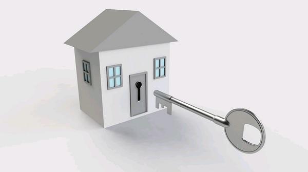 Инвестиции в недвижимость как второй источник дохода