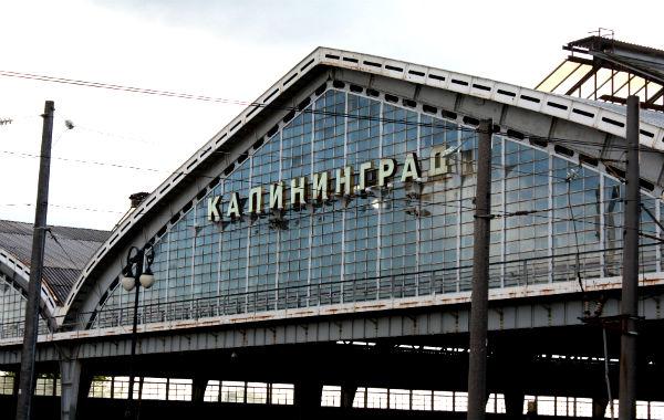 Знакомство с Калининградом