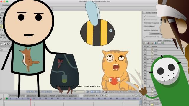 Скачать персонажей для Anime Studio Pro (Moho Pro) / Готовые настроенные персонажи от mult-uroki.ru