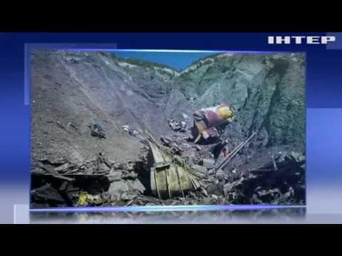 В Швейцарии самолет врезался в ледник