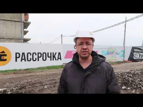"Жилой комплекс"" Времена года 2"" город Краснодар"