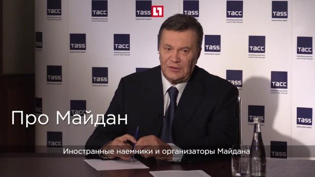 Самое интересное из интервью с Януковичем