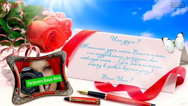 Шикарное видео поздравления с днем рождения - Яркие розы для яркой женщины!