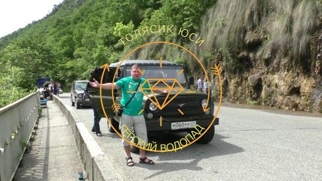 Абхазия 2017 Гегский водопад -ледник!!!