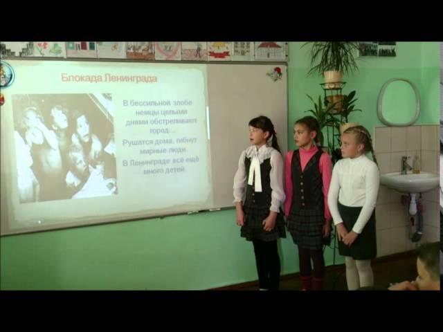 Интегрированный урок математика и окружающий мир  3 класс