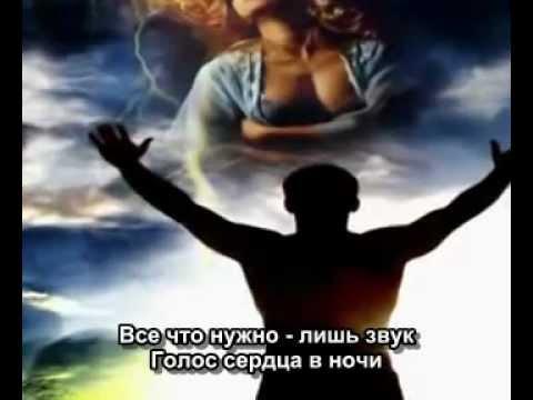 Scorpions Maybe I Maybe You (Смысловой перевод) Скорпионс.avi