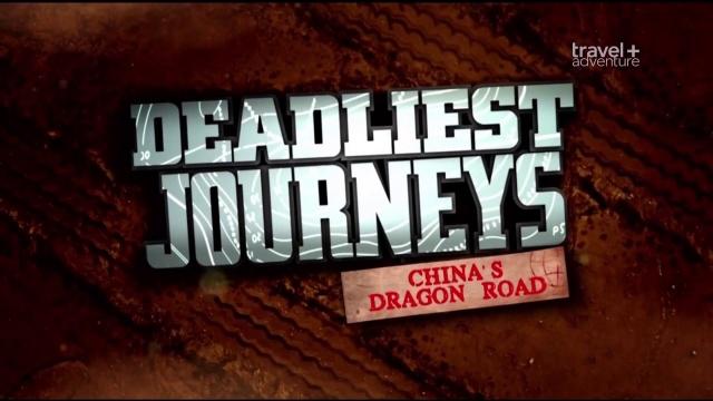 Самые опасные путешествия. Китай