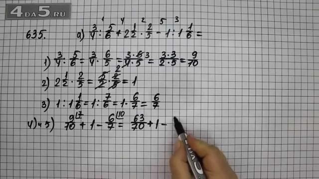 Упражнение 635. Вариант А. Математика 6 класс Виленкин Н.Я.