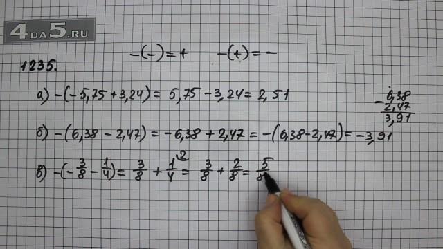 Упражнение 1235. Математика 6 класс Виленкин Н.Я.