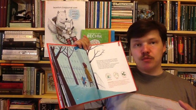 """Кушарьер Софи. Серия книг """"Времена года для малышей"""""""