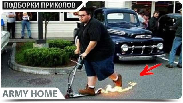 ПРИКОЛЫ 2018 Октябрь #409 ржака до слез угар прикол - ПРИКОЛЮХА
