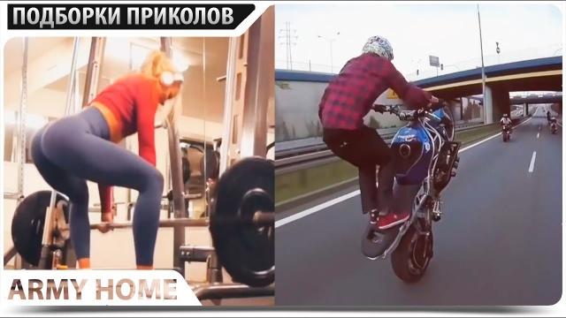 ПРИКОЛЫ 2017 Ноябрь #327 ржака до слез угар прикол - ПРИКОЛЮХА