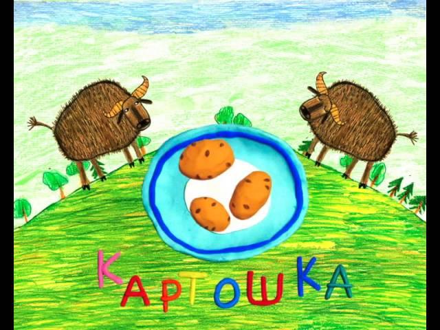 Колыбельные мира - Беларусь - Самое интересное (мультик о стране)