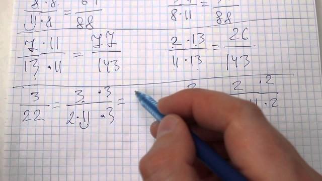 Задача №300. Математика 6 класс Виленкин.