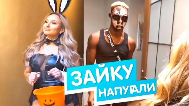 ЛУЧШИЕ ПРИКОЛЫ 2018 Октябрь. Подарок дяде на др