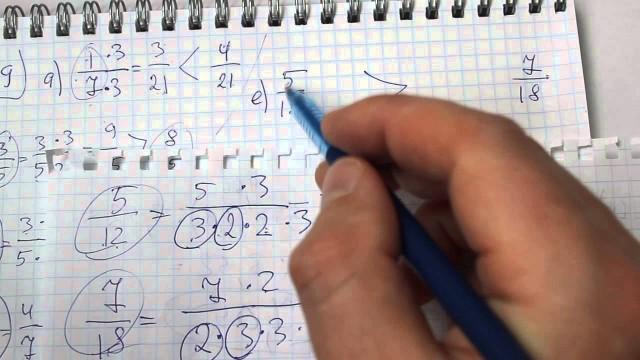 Задача №359. Математика 6 класс Виленкин.