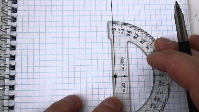 Задача №1682. Математика 5 класс Виленкин.