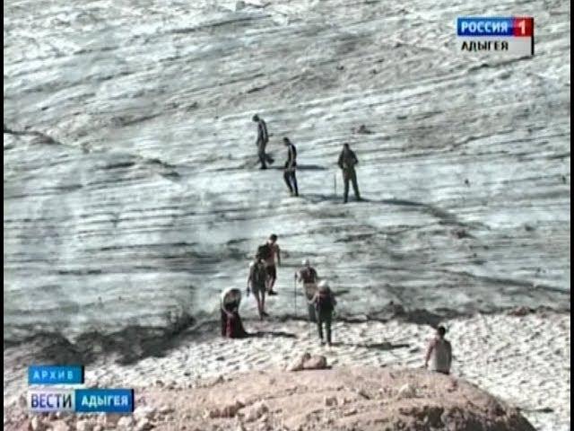Альпинист, сорвавшийся в трещину ледника в Адыгее, выписался из больницы