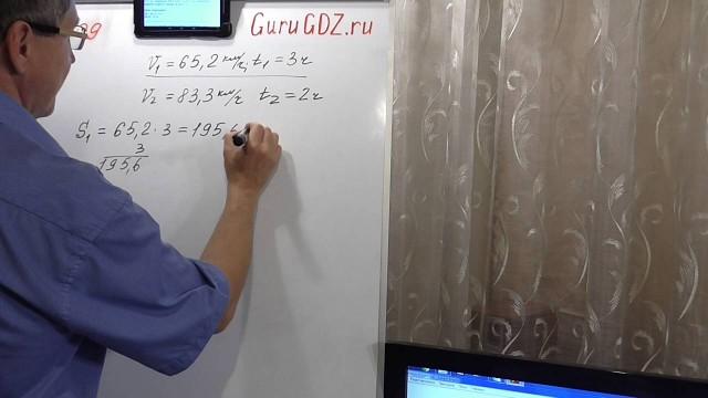 Задача номер 209 по Математике 6 класс Виленкин
