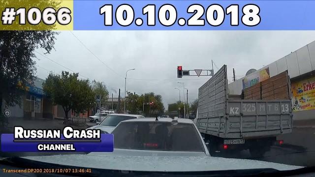ДТП. Подборка на видеорегистратор за 10.10.2018 Октябрь 2018