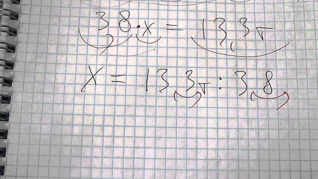 Задача №1490. Математика 5 класс Виленкин.