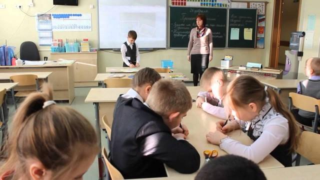 """Математика. 2 класс. Открытый урок  """"Наши проекты. Оригами"""""""