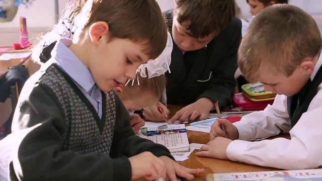 """Окружающий мир, 2 класс 1 часть урока """"Наша Родина-Россия"""""""