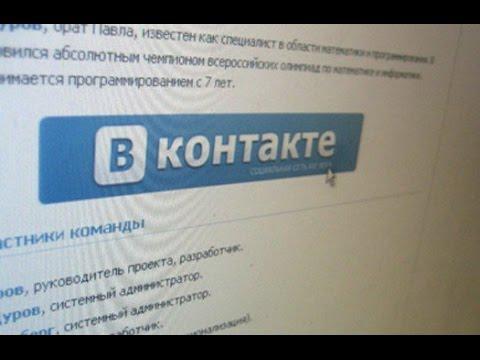 Анти-невидимка ВКонтакте