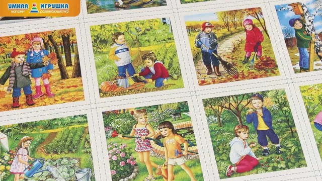 Детский календарь природы «Окружающий мир», 6-7 лет