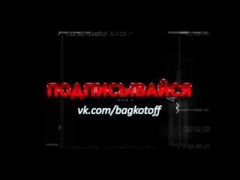 БЕСКОНЕЧНЫЕ ПОДПИСЧИКИ В ГРУППУ | ВКонтакте