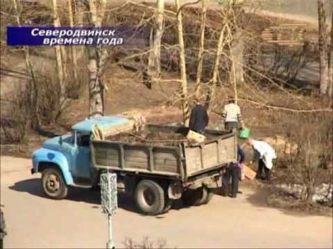 Северодвинск - Времена года part_2