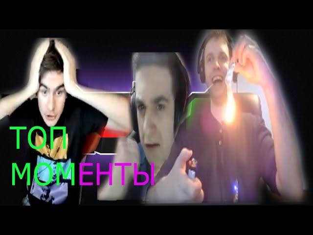 Моменты с Twitch | Папич пироманьяк | Мистика у братишкина | Эвелон гавкает на стриме