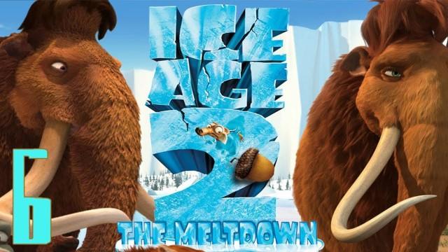 Ледниковый период 2 #6 Ледник