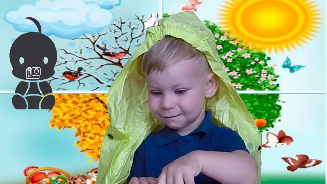 Развивающая игра ВРЕМЕНА ГОДА для детей. Как научить ребенка ВРЕМЕНАМ ГОДА. Сопоставляем одежду