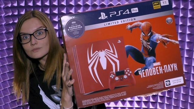 Распаковка PlayStation 4 Pro с Человеком-пауком | Кисимяка техноблогер)
