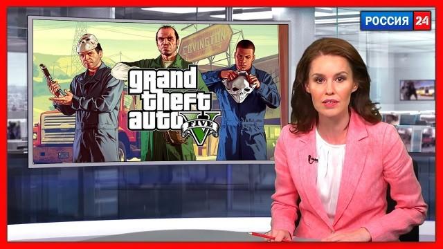 ЧТО ПРОИЗОШЛО С GTA 5 ЗА 5 ЛЕТ ?!
