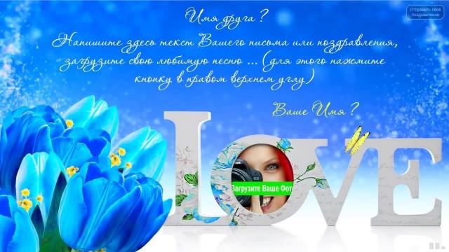 Поздравление с днем рождения женщине от Николая Баскова!