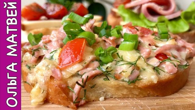 Бутерброды на Все Случаи Жизни. Просто, но Как Вкусно!!! | Tasty Sandwiches