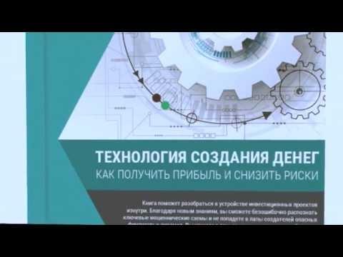 """Фильм """"Тета"""" — Новая криптовалюта! (2018)"""