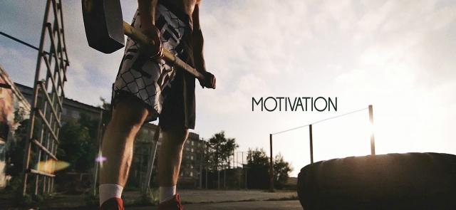 Мотивация СПОРТ лучшая