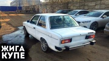 ВАЗ 2106 - Лучший тюнинг! Жигули из BMW - своими руками!
